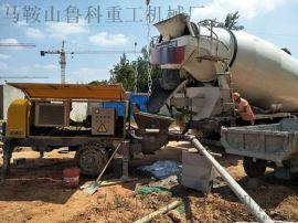 压细石混凝土泵厂家告诉你做好这些,施工 轻松