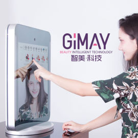 AR智能虚拟上妆 智能试妆镜 魔镜 美妆工具