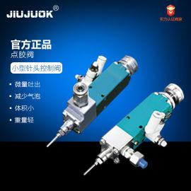 厂家非标定制 精密全自动型 喷胶硅胶点胶阀 点胶阀