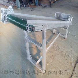 卫生级PVC白色皮带式输送机   斜坡式输送机