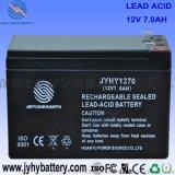 储能用免维护铅酸蓄电池12V7AH