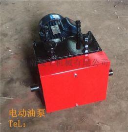 鄂尔多斯电动油泵各种吨位专业定制