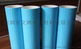 厂家供应导热双面胶带散热双面胶带模切成型