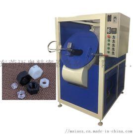 塑料螺母烤漆机 塑胶螺母喷油机 尼龙螺帽滚喷机