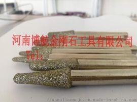 河南博航电镀金刚石雕刻刀