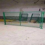 车间隔离护栏 仓库防护网 厂区护栏网