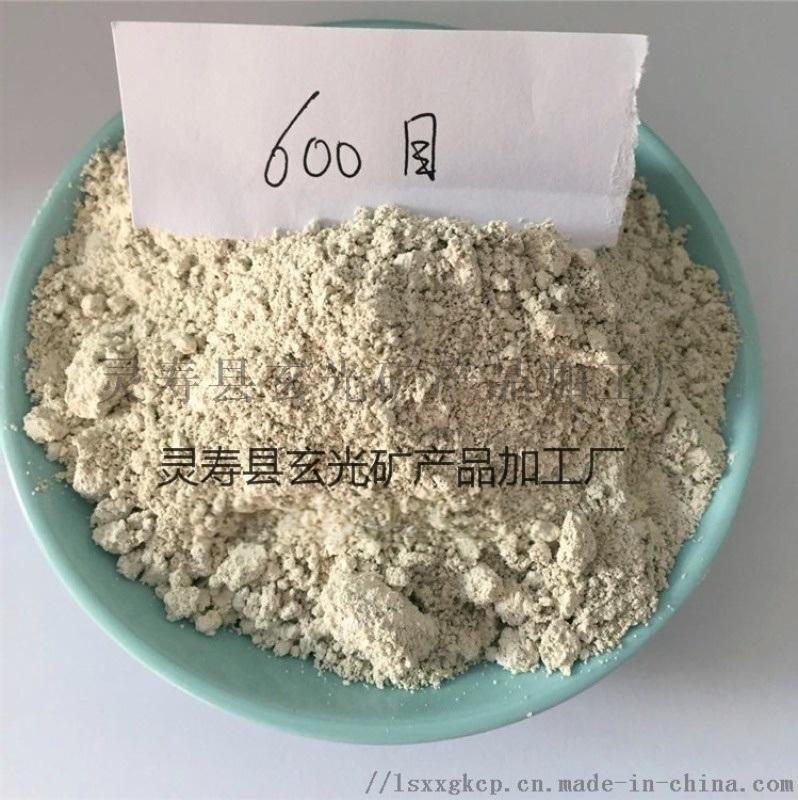 玄光供应云母粉 消防建筑行业用云母粉 功能性填料