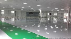 广东经济型薄涂环氧地坪漆 厂房  耐磨环氧地坪漆