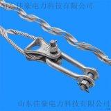 预绞丝耐张线夹 OPGW光缆耐张串山东厂家