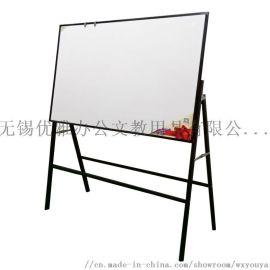 A型架白板办公会议写字板