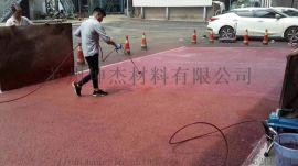 可持续合作承包路面黑色沥青路面改色,水性聚合物彩浆
