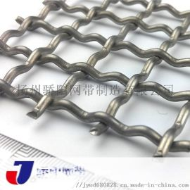 耐高温网带传送网带不锈钢丝网输送带(可定制)