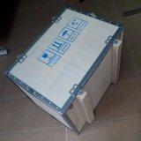木包装箱A北京木包装箱A木包装箱厂家直销