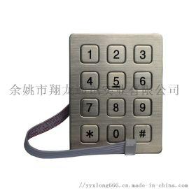 ATM机防水防尘加密金属不锈钢键盘