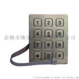 ATM機防水防塵加密金屬不鏽鋼鍵盤