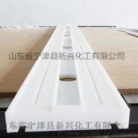 镇江高分子聚乙烯导轨A耐磨导轨生产厂家