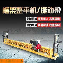 厂家定做4到18米混凝土振动梁 电动整平机