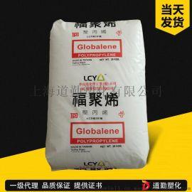 PP 李长荣化工(福聚) ST868M 透明 耐低温 医用 食品级 聚丙烯