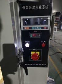 LB-350N低濃度恆溫恆溼箱