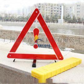 三角架警示牌车用故障反光折叠停车安全警示国标志应急
