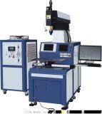 眼鏡架鐳射焊接機 蘇州焊接設備廠商