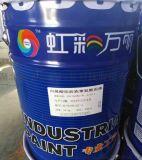 丙烯酸聚氨酯面漆 钢结构 汽车防腐涂料油漆 金属漆