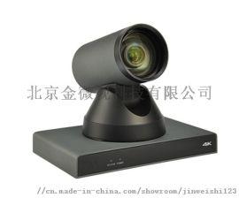 4K视频会议摄像机 JWS700K