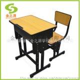 厂家直销善学中小学课桌椅,简约现代可调节升降课桌椅
