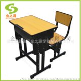 廠家直銷善學中小學課桌椅,簡約現代可調節升降課桌椅