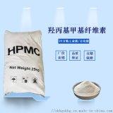 羥丙基甲基纖維素hpmc 20萬粘 建築砂漿粘合劑