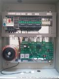 高層傳菜電梯(20-36層)控制櫃生產銷