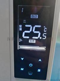 温控器LCD液晶屏 黑白液晶显示屏