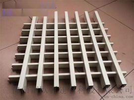 室内四方形铝格栅吊顶防火材料生产厂家