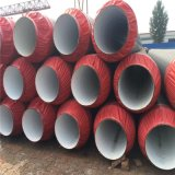 南京鑫金龙塑套钢聚氨酯直埋保温管 DN450/478聚氨酯地埋发泡管
