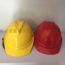 西安ABS安全帽安全帽13659259282
