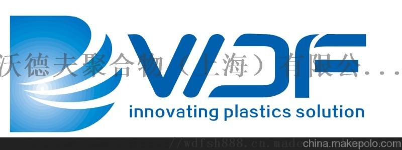 日本旭化成PPE XYRON X8610 碳纤材料30%导电, 刚性高
