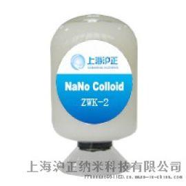 防紫外整理剂抗UV防紫外上海沪正ZWK-2纺织助剂