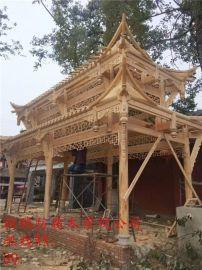 南部古建休闲景观亭子制作施工安装厂家