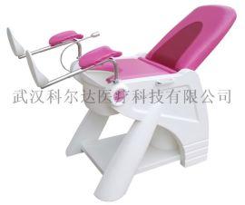 妇科检查床,妇科诊疗床(带灯)
