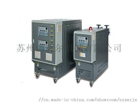 陕西西安宝鸡咸阳电加热导热油有机热载体锅炉加热器