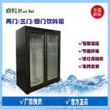 分体式全玻璃框风冷饮料展示柜商用冷藏保鲜超市冰箱
