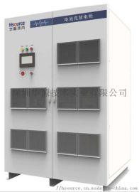 鋰電池充電放電檢測200V500A雙通道
