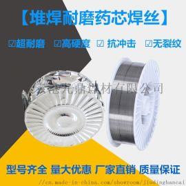 气保护耐磨堆焊药芯焊丝LQ556LQ582LQ605LQ643LQ666LQ707/1.2 1.6