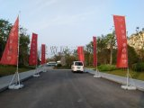 上海5米伸縮注水旗杆出租-3米道旗-7米旗