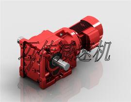 港口机械减速机,工程机械减速机,K系列螺旋锥减速机