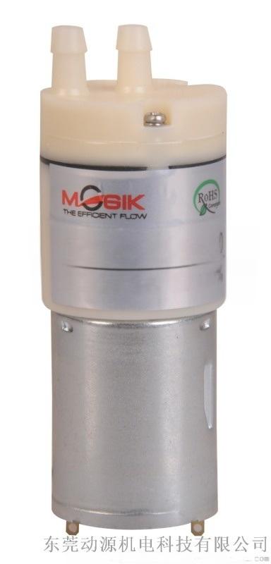 性價比高用於管線機 即熱飲水機 微型直流水泵