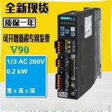 广州西门子5FB10-2UA0 0.2KW