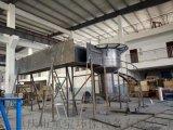 重庆星宝 厂家供应优质旋流沉砂除砂机