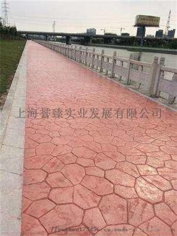 誉臻压印地坪/压花路面/压模地坪/彩色水泥地面材料