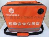 厂家生产供应医疗应急箱包